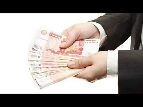 взять кредит в приватбанке наличными