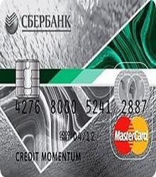 Срочный займ на банк счет