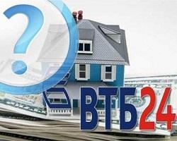 Деньги под залог недвижимости втб 24 автосалоны митсубиси москва цены