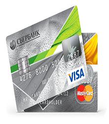 Изображение - Стоимость обслуживания кредитной карты сбербанка sberbank2
