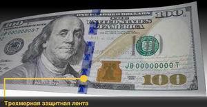 Какого года 100 доларовые бонкноты ходят в украине
