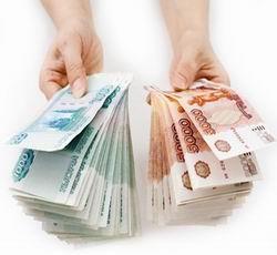 Кредит 150000 рублей по паспорту онлайн взять кредит на квартиру ульяновск