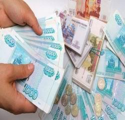 мфо деньга официальный сайт список должников контакты