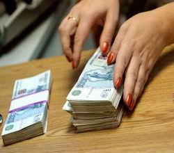 ао кредит европа банк режим работы