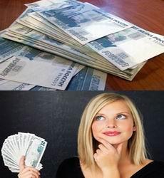 Как взять кредит в 18 лет девушке взять кредит реклама