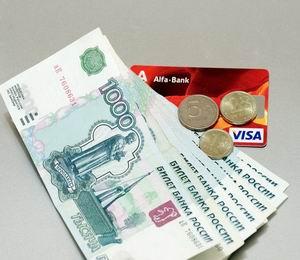 взять кредит наличными быстро без справок и без отказа в москве 1200000