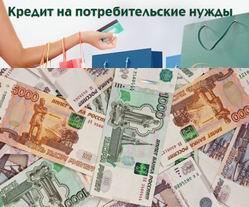 райффайзен банк онлайн заявка на кредитную карту