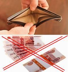Как оплатить кредит если нет денег