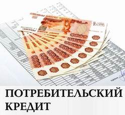онлайн кредитная карта с плохой кредитной историей skip-start.ru