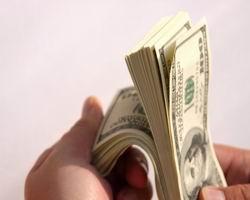 Хоум кредит банки партнеры список