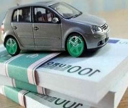 Плохая кредитная история как взять кредит в каком банке в москве
