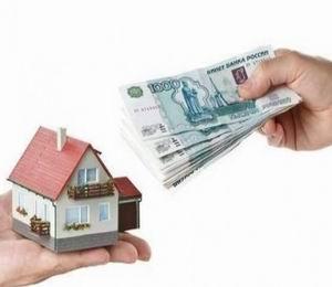 Какой кредит дают под залог квартиры взять кредит в хоум владикавказ
