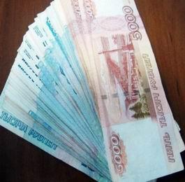 взять 50000 рублей в долг