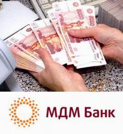 онлайн кредит банк рф