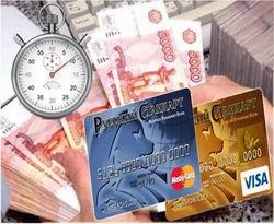 россельхозбанк официальный кредит рассчитать