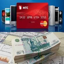 оформить кредит совкомбанк карта халва