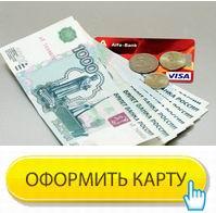 Совкомбанк кредит наличными пенсионеру