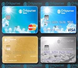 кредитная карта банка открытие сколько