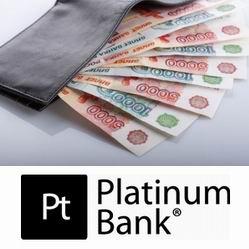банк украина кредит наличными быстроденьги заявка на займ