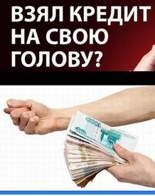 тинькофф банк кредит под залог недвижимости отзывы заемщиков