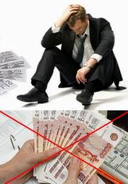 займы для юридических лиц без залога москва