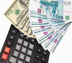 Кредит взять 15000000 онлайн заявка в промсвязьбанк на кредит наличными