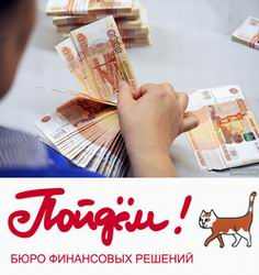 как узнать номер телефона владельца авто по гос номеру актуально для москвичей