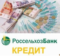 восточный банк кредит по паспорту отзывы