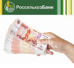 форма расписки деньги в долг