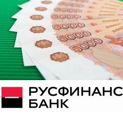 в каких банках можно взять кредит без работы и без справки о доходах