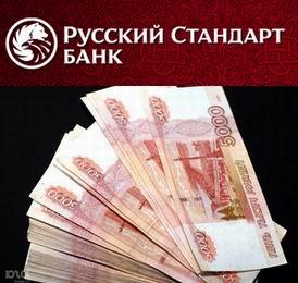 как можно узнать сколько осталось платить кредит каспий банк