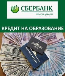 казино которые дают в долг деньги