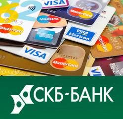Оформить кредит на ооо без залога и поручителей