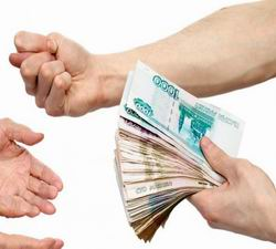 кредит срок суд суды по кредитной карте отп банка