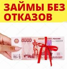 кредит европа банк екатеринбург официальный сайт оплатить кредит