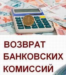 погашение кредита отп банка картой сбербанка
