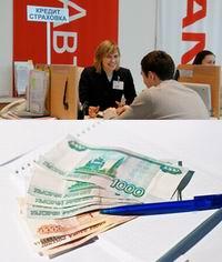 получение страховки после выплаты кредита