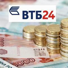 Изображение - Как получить кредит в банке втб 24 vtb-24-kak-poluchit
