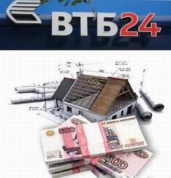 оплата через сбербанк кредит другого банка